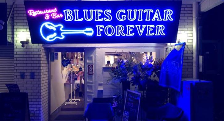 Blues Guitar Forever