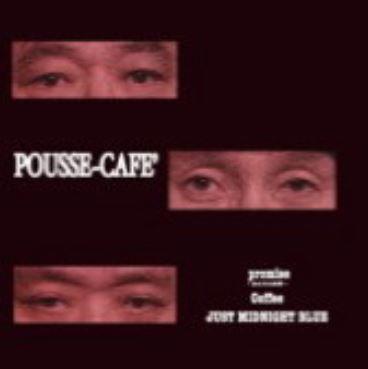 画像に alt 属性が指定されていません。ファイル名: poussecafe-cover.jpg