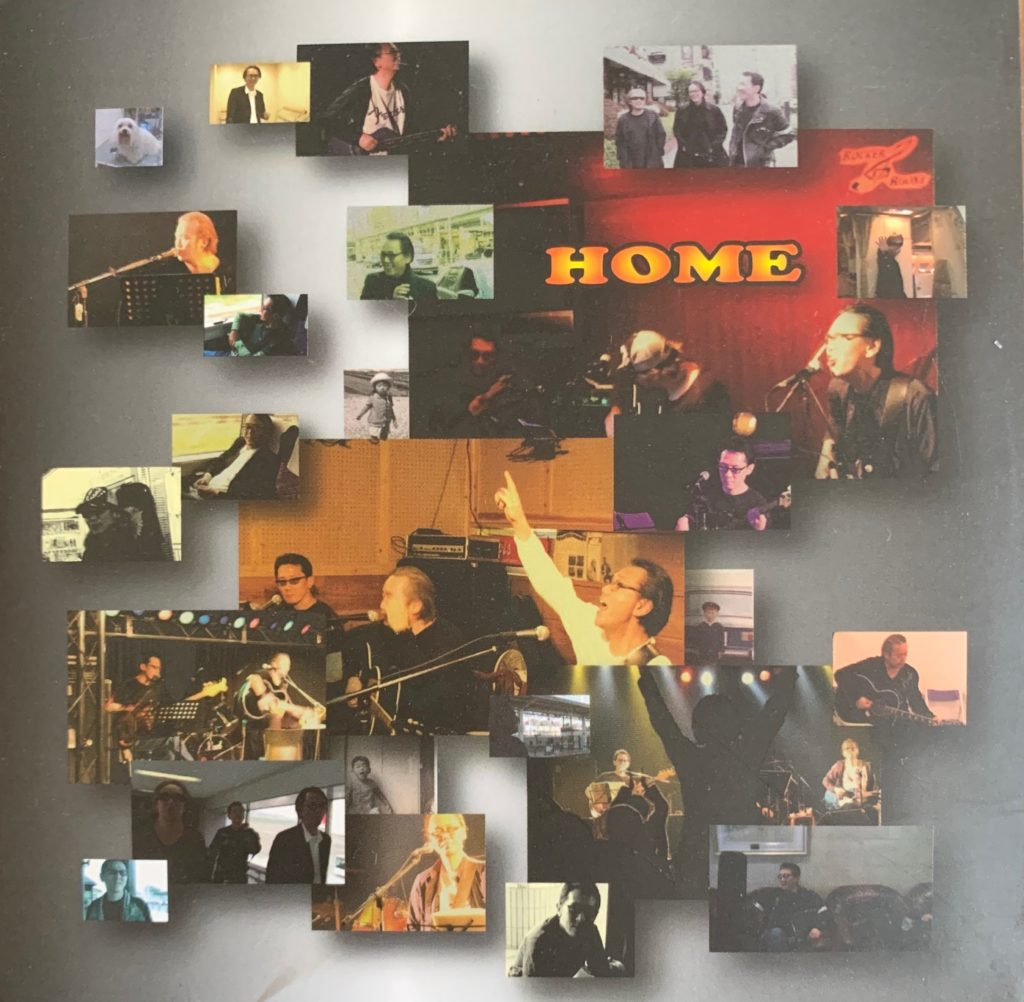 cd pousse cafe home