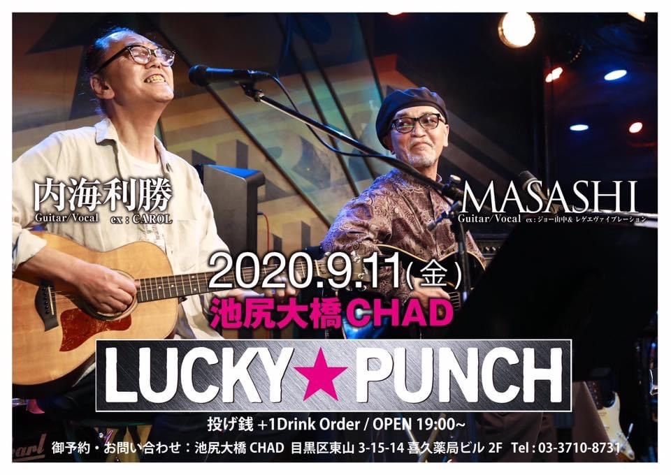 lucky punch chad 20200911