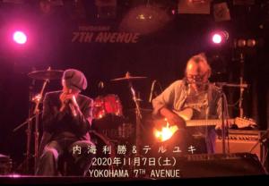 Uchiumi & Teruyuki