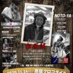 harajuku goldengai for Makoto 20201114