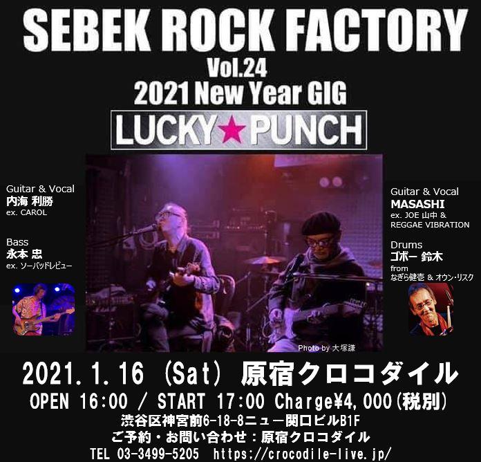 20210116 Crocodile LuckyPunch, Chu, Goboh