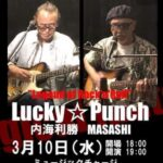 20210310 magical fantasy luckypunch