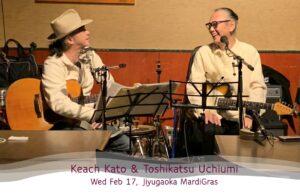 Keach and Uchiumi MardiGras