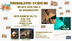 20210328 mujun live vol.2