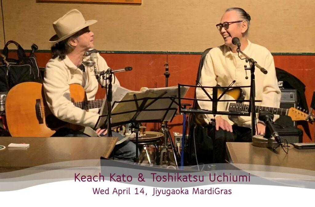 20210414 Keach and Uchiumi MardiGras