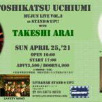 20210425 mujun live vol.3 with Takeshi Arai rev