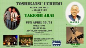 20210425 mujun live vol.3 with Takeshi Arai rev