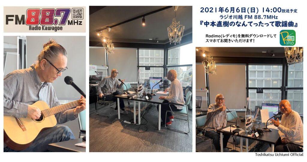 20210429 radio kawagoe nakamoto naoki no nantetatte kayokyoku recording