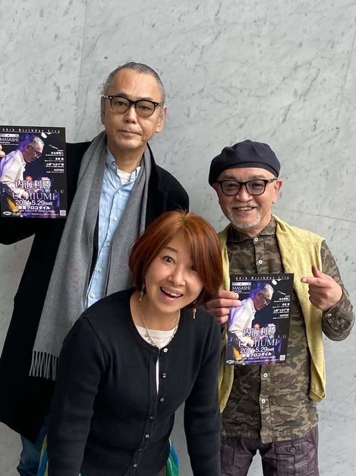 Masashi, Uchiumi, Emy