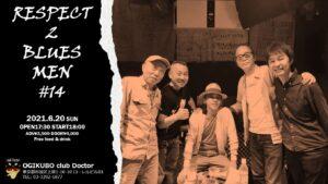 20210620 ogikubo club doctor respect #14