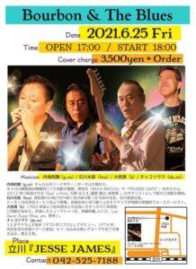 20210625 borbone & theh blues Jesse James Tachikawa rev