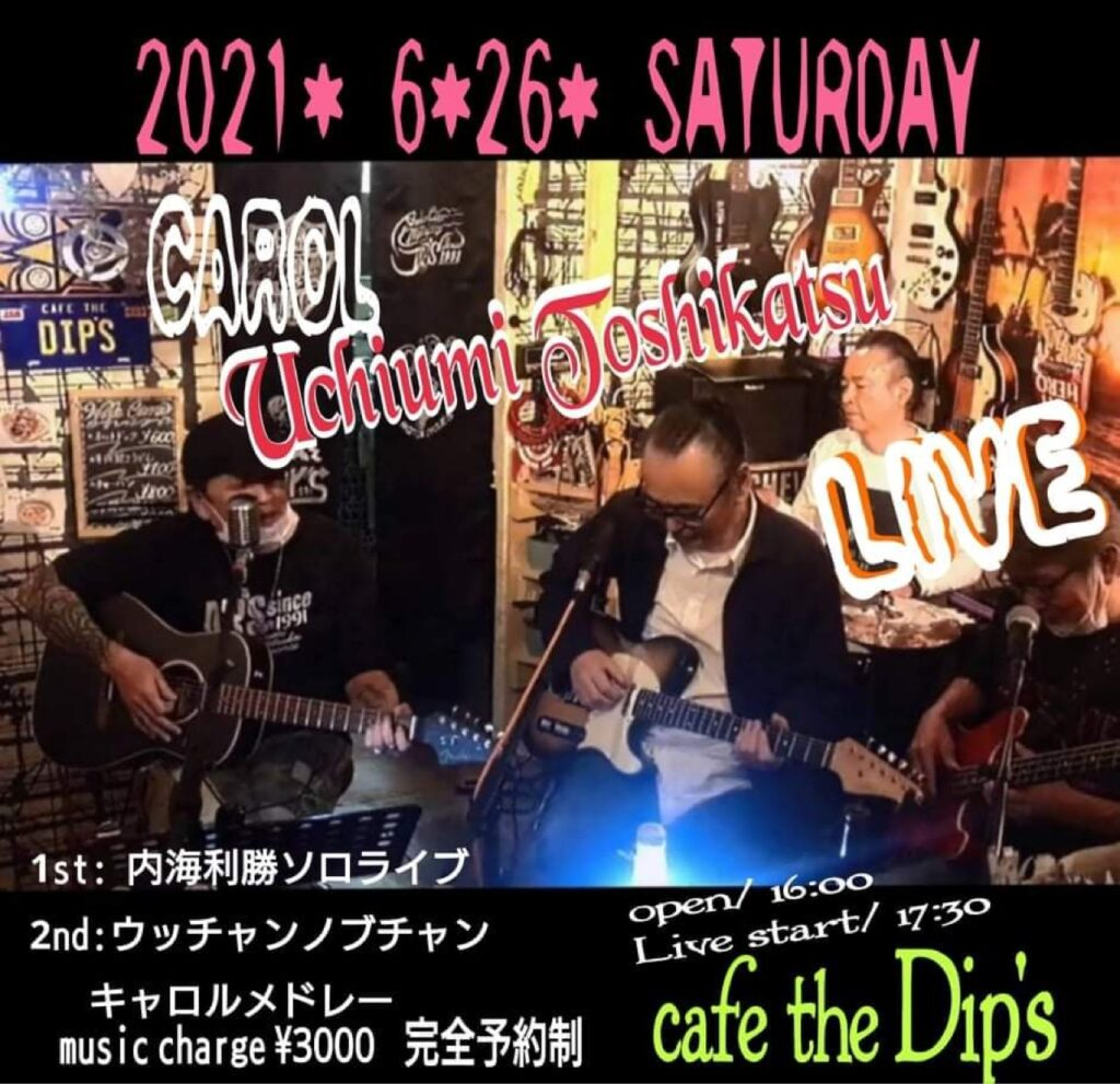 20210626 cafe the dip's