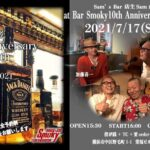 20210717 Smoky 10th Anniv with Sam-san