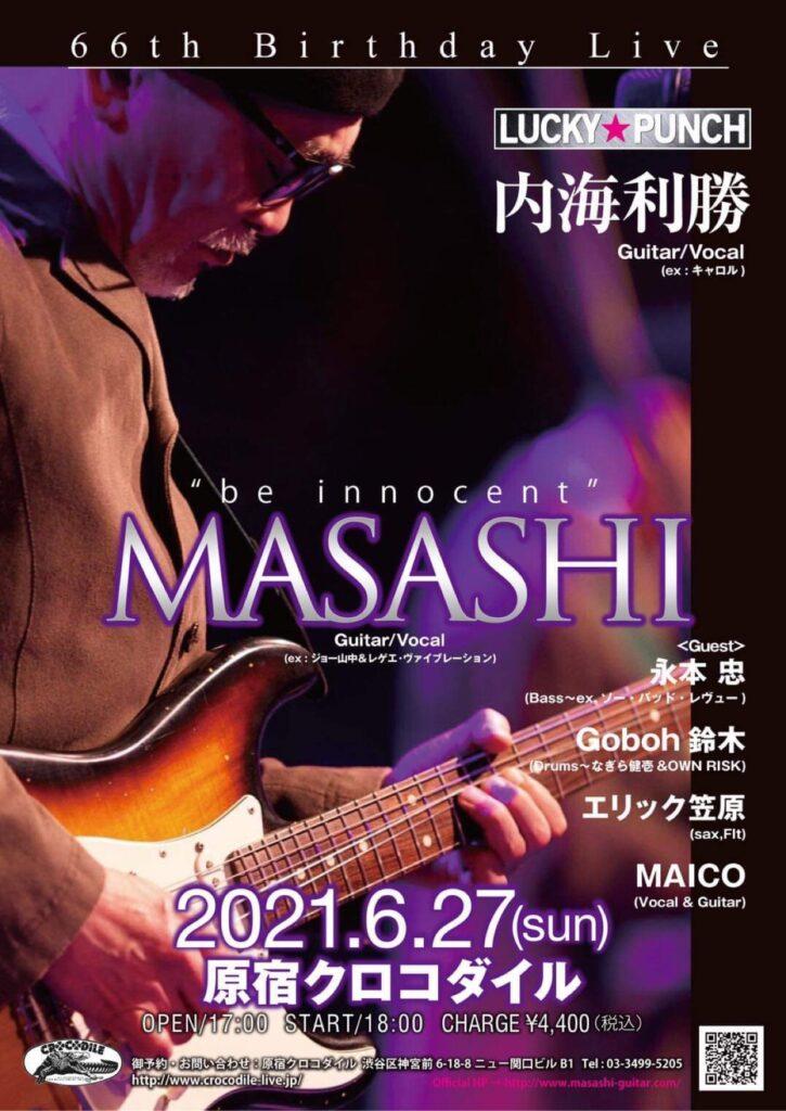 20210627 MASASHI BD Crocodile