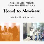 20210918 Airplane Label Peach Blue Live Streaming