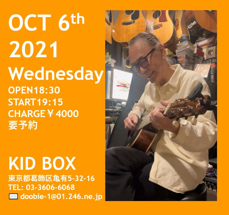 20211006 KIDBOX